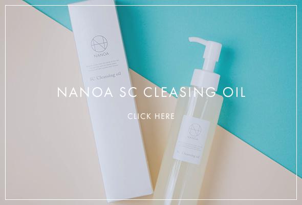 NANOA SC CLEASING OIL