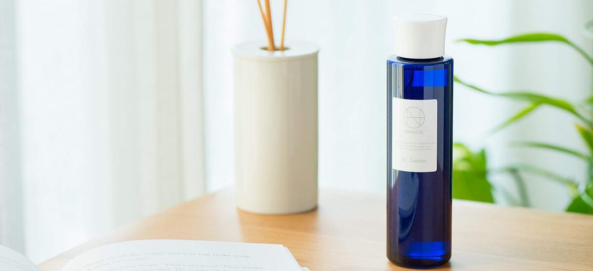 ナノア化粧水